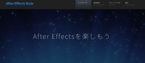 AfterEffects style TOP