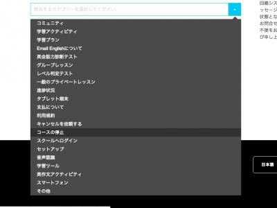 English LIVE_退会方法1