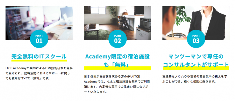 ITCE Academy2